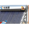 欧菱星新型WIFI太阳能热水器家用全自动一体式真空管紫金管太空能