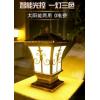 太阳能柱头灯室外庭院灯别墅花园大门柱子灯门柱灯户外防水围墙灯