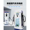新能源国标GB/T20234-2015直流充电插座车辆快充口9孔直流插座