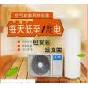 空气能热水器家用空气源热泵150L200L500L600升节能商用恒温主机