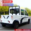新能源电动四轮巡逻车带斗物业景区旅游观光电瓶小区物业巡逻车